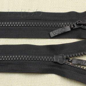 Молния ТРАКТОР, разъёмная, однозамковая, 50 см, №5, чёрная