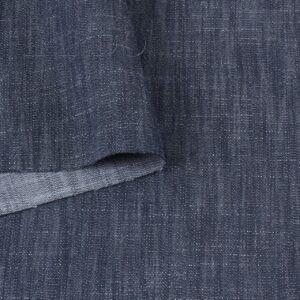 Джинс стретч хлопковый синий меланж Италия Состав: хлопок 95 %, эластан 5 % Плотность ≈ 240 г/м ² Ширина 150 см